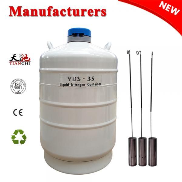 Quality TianChi 35L Liquid Nitrogen Cylinder YDS-35-50 Dewar Vessels Price for sale