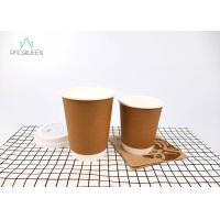 China White / Brown Disposable Paper Coffee Cups With Lids Eco Friendly Multiple Sizes wholesale