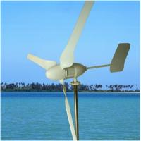 China 600W Wind Driven Generator , Permanent Magnet Synchronous wholesale