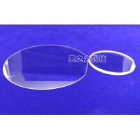 China Double Side Polishing Flat Watch Glass With Anti - Reflective Coatings wholesale