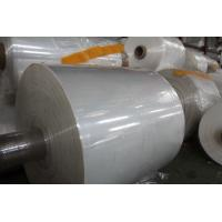 China Commercial Polyolefin Shrink Wrap Film , Industrial Shrink Wrap Rolls White on sale