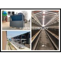 China Eco Friendly Central Air Conditioner Heat Pump Single Cooling / Cold wholesale