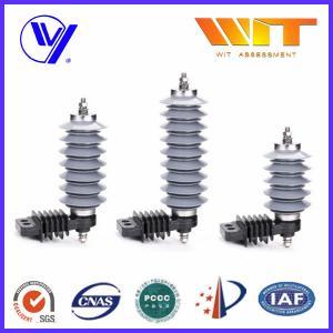 China 10KA Polymer Surge Protection Varistor Lightning Arrester 18KV wholesale