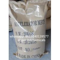 China RUBBER ACCELERATOR MBTS wholesale