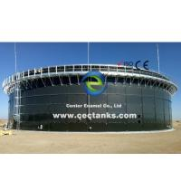 China Factory Coated Bolted Steel Biogas Storage Tank Maximum 10000M³ Customized Color wholesale