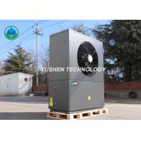 China Power Saving Heat Pump Radiators For Air Conditioning System Cool Water wholesale