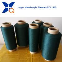 China Copper plated CuS acrylic conductive filaments 150D/60F or 150D/80F yarn for anti bacteria socks/beddings-XT11322 wholesale