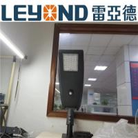 China Neutral White LED Street Lighting 30W Outdoor 4000 - 4500k With Lithium Battery wholesale