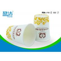 China Branded Takeaway Disposable Hot Drink Cups 300ml With Wood Pulp Paper wholesale