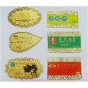 China Metal Card / Metal Magnetic Card / Metal IC Card / Metal Business Card / Metal Calendar Card on sale