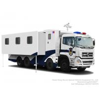 China Military Police Outdoor Camping Vehicle for  Outdoor Mobile Camping Truck With Living Room lodging van wholesale