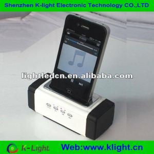 China Power supply funciton protable mini boom speaker with FM wholesale