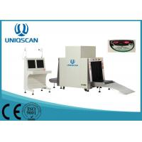 China Screening Display Baggage Scanner Machine , L Array X Ray Inspection Machine wholesale