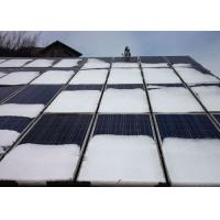 Buy cheap 6 x 12 Mono Cell Solar Panel , Blue / Black Off Grid Solar Panels from wholesalers