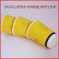 Disposable 12oz Paper Coffee Cup With Logo Printed