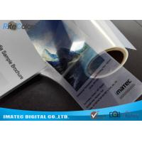 China Waterproof 100micron Clear PET Inkjet Screen Printing Film for Epson Printers wholesale