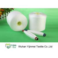 China Dyed Polyester Yarn On Plastic Cylinder Cone wholesale