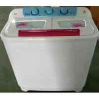 Buy cheap Clothes Washer from wholesalers