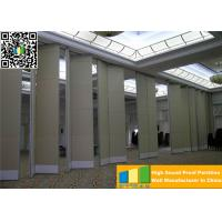 China Commercial Sliding Partition Walls Office Aluminum Wall Divider Panels Separation wholesale