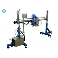 China Production Line Expanded Bottle Labeling Machine Gantry One Head wholesale