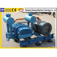China Small Volume High Pressure Roots Blower For Pneumatic Powder Conveying wholesale