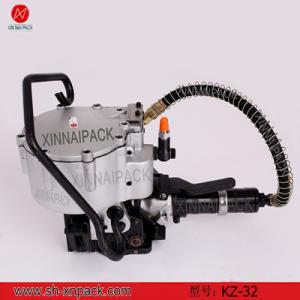 China kz 32 steel plate  handheld strapping machine wholesale