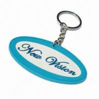 Buy cheap 2D Keychain, Made of PVC from wholesalers