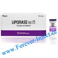 China Liporase , hyaluronidase 1500I.U./vial,  increase the dispersion and absorption of hyaluronic acid. wholesale