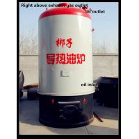 China Vertical Thermal Oil Boiler,industral coal/wood firedverticalautomatic thermal oil boiler,Oil/gasFiredThermalOilHeater wholesale