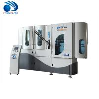 Buy cheap 9000bph full automatic pet bottle blowing machine for mineral water from wholesalers