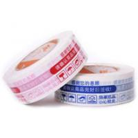 Buy cheap pvc tape non adhesive from wholesalers