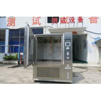 China Water / Air Cooling Xenon Light Fastness Tester testing Climate Resistant wholesale