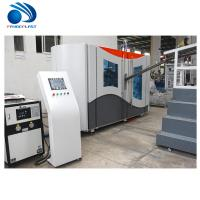Buy cheap 9000 Bph Automatic pet Bottle Moulding Machine from wholesalers