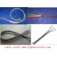 China Hose Restraints and Marine Cable Grips wholesale