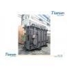 China 35kv 16mva Oil Immersed Power Transformer , Onan Power Distribution Transformer wholesale