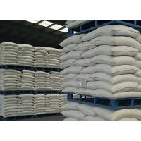 China 4.43 Density Baco3 Barium Carbonate Sds Incompatible With Strong Acids wholesale