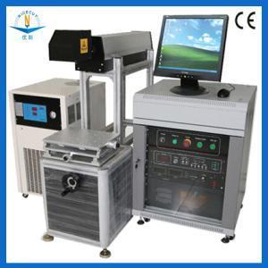 China YAG Laser Marking Machine (NC-1010) wholesale