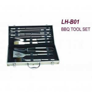 BBQ Tool Set (LH-B01)