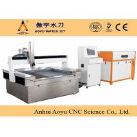 China 420Mpa CNC Glass Abrasive Water Jet Machining / Water Jet Cutting Equipment wholesale