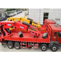 China Space Saving Truck Mounted Hydraulic Crane Robust Design Highly Maneuverable wholesale