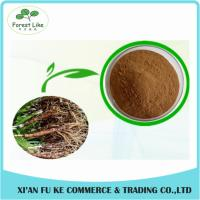 China Natural Plant Powder Curcoligo Orchioides Extract 5:1 - 10:1 wholesale