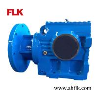 China S series helical worm gear reducer motor/electric motor reduction gearbox wholesale