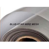 China High Tensile Woven Wire Mesh , Plain / Twill / Dutch Weave Mild Carbon Wire Mesh wholesale