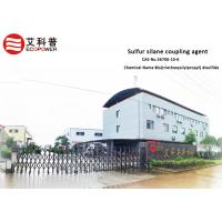 China Multifunctional  Bis 3 -  Triethoxysilyl  Propyl  Disulfide Sulfur Silane Coupling Agent For NR wholesale