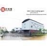 China Multifunctional  Bis [3 - ( Triethoxysilyl ) Propyl ] Disulfide Sulfur Silane Coupling Agent For NR , SBR , IR wholesale