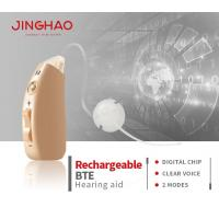 China JH-351O BTE FM Open Fit Rechargeable Hearing Aid with USB cable on sale