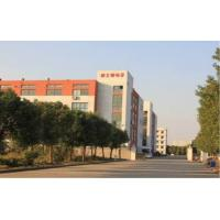 Jiaxing Wisdom Electronic Tech Co., Ltd.