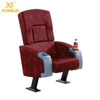 China Cold molded foam Metal leg with Cupholder VIP Cinema Seats / movie theater seats wholesale