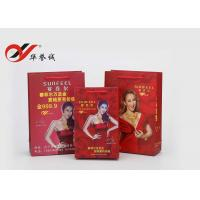 China Shopping Package Craft Paper Bags With Handles Size / Color Customized wholesale
