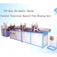 China PVC extrusion blown film machine with Tubular Electrical Heater SJ35×25-SM250 on sale